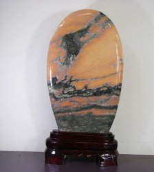 CHINESE PICTURE STONE #SUN1