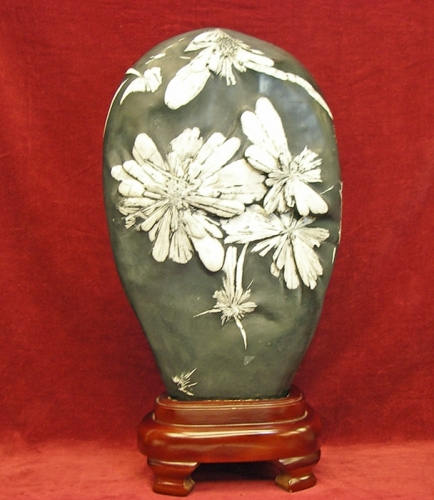 CHRYSANTHEMUM STONE #15
