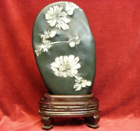 CHRYSANTHEMUM STONE #9